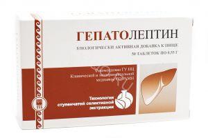 Гепатолептин для защиты печени от токсических веществ