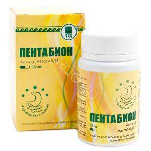 Пентабион для восстановления микробиоценоза кишечника