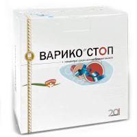 Варико-стоп для профилактики варикозного расширения вен